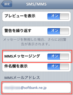 5_MMS_config_2.PNG