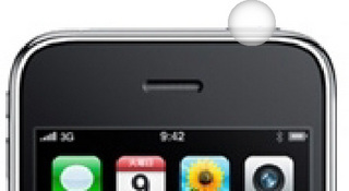 iphone_3GS_upper_1.jpg